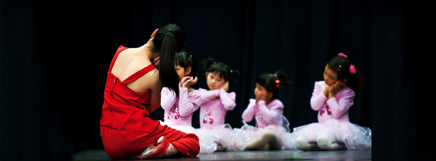 Children Dance